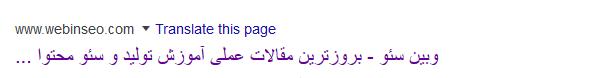 تگ عنوان چیست,تگ عنوان در html,عنوان سایت چیست