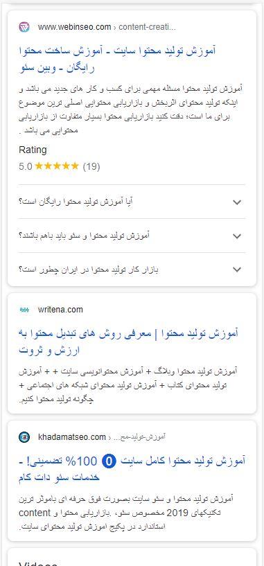 صفحه نتایج جستجو
